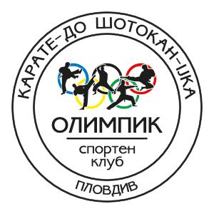 olimpic.shotokan.bg